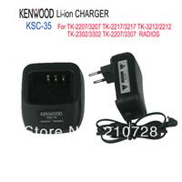 Wholesale 2-Way Radio Charger KSC-35 For KNB-45L Li-ion battery TK-3207 / TK 2207 / TK 3217/ TK2217