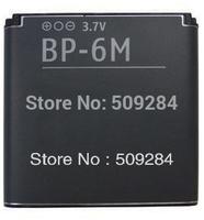 BP-6M BP6M replacement mobile battery for Nokia 6280 6288 9300 9300i N73 N77 N93 N93S