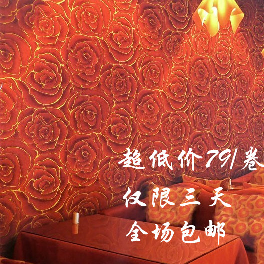 Rich peony luxury Emboss rose wallpaper background wallpaper(China (Mainland))