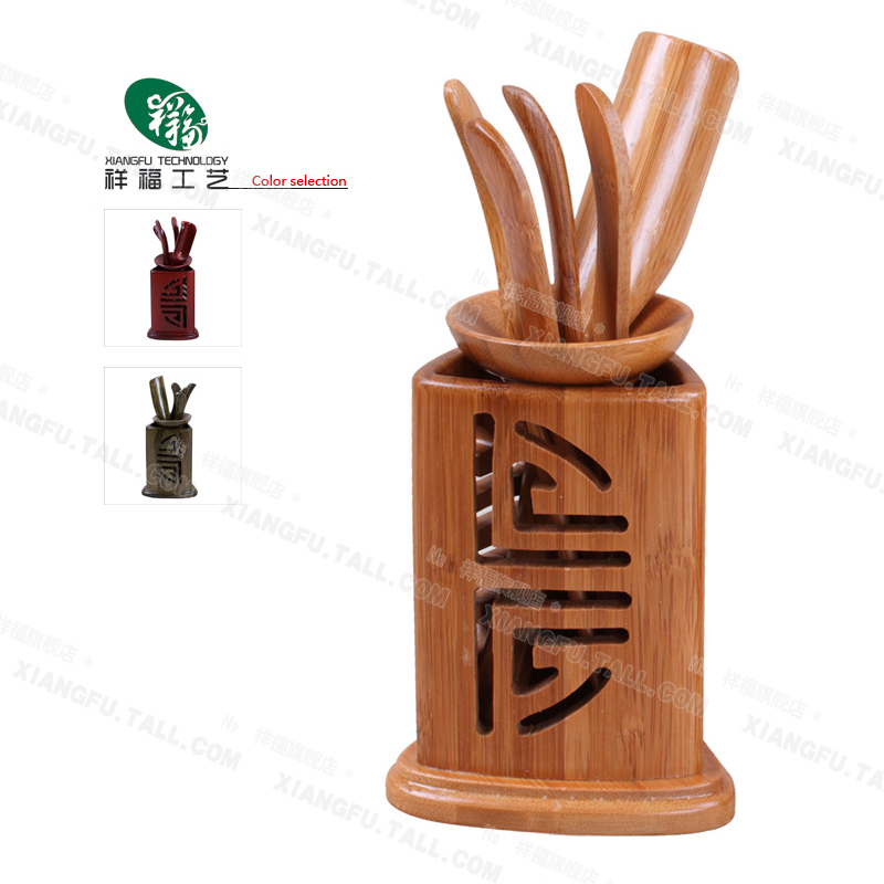 Needle tea folder set kung fu tea red sandalwood c-078(China (Mainland))