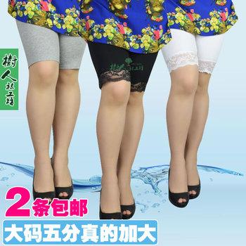 Plus size mm legging trousers 2013 legging cotton safety pants