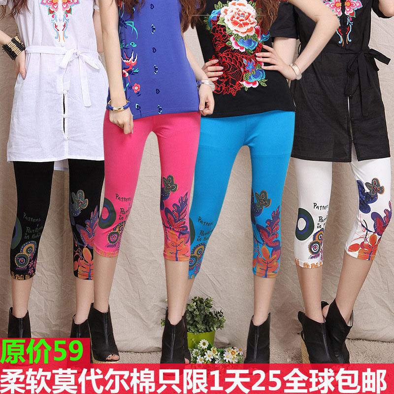 Women's legging fashion national trend plus size high waist 100% cotton modal legging female