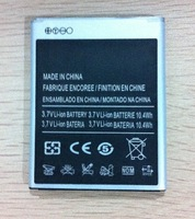 1650mAh Replace rechargeable Battery For Samsung Galaxy S2 i9100,MOQ:20pcs,HK/Swiss Post Free Shipping, D0132