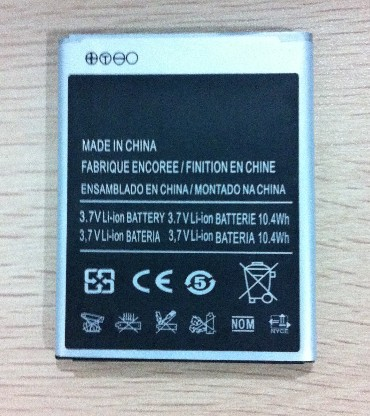 1650mAh Replace rechargeable Battery For Samsung Galaxy S2 SII i9100,MOQ:100pcs,DHL Free Shipping, D0132(China (Mainland))