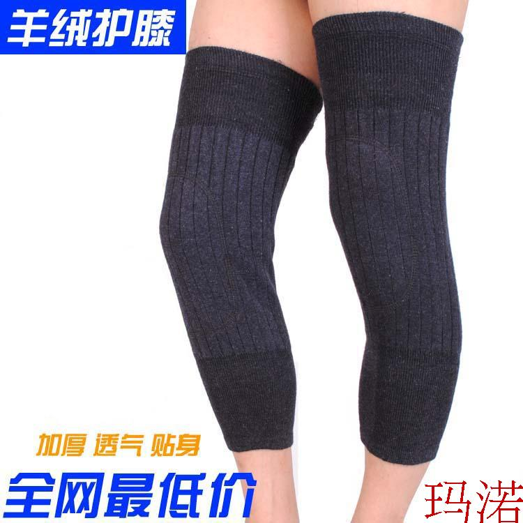 Double layer plaid wool leggings lengthen thickening kneepad thermal cashmere kneepad general(China (Mainland))