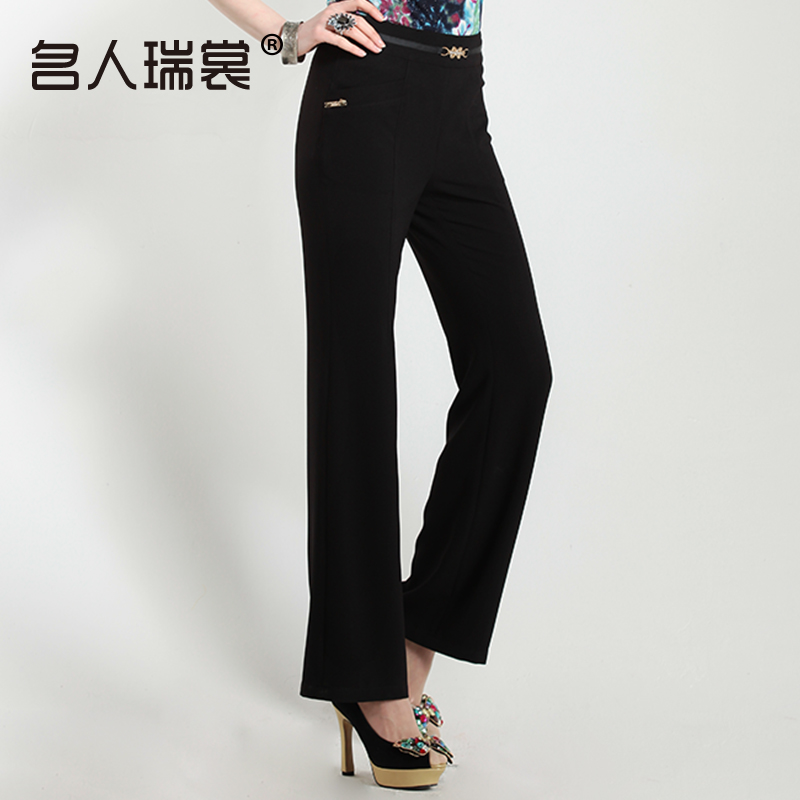 2013 women's wide leg pants long design slim casual pants 13335(China (Mainland))