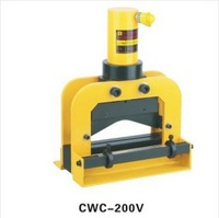 Copper and aluminum busbar cutter CWC-200V