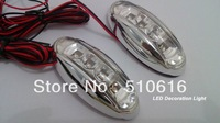 Free shipping Pair of Amber LED Marker Light Decoration Light DC12V Waterproof trailer/RV/Truck light