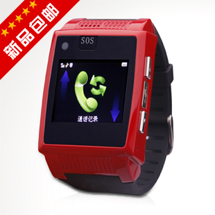 G10 watch gps positioning tracker watch mobile phone(China (Mainland))