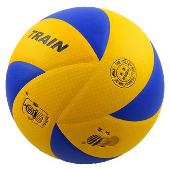 Pump tv5002 train head volleyball PU ball super soft