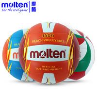 Molten volleyball beach PU soft 1500