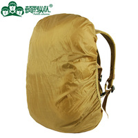 Mountaineering bag backpack travel bag sports bag mountaineering 40l55l60l rain cover