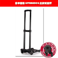 Three folding trolley pet dog backpack accessories folding cart