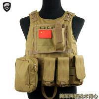 HOT!! 51783 outdoor amphibious tactical vest tactical vest cs props Camouflage tactical vest