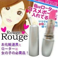 Vibration female masturbation massage stick allotypy mini lipstick tiaodan wireless waterproof mute