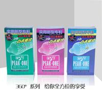 9.9 1 3d thread 12 condoms condom granule