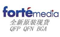 Fm1093-g fortemedia qfp