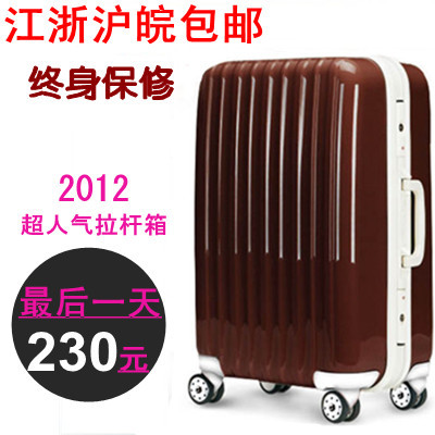 Ito trolley luggage bag travel bag luggage 24 28 female aluminium frame luggage universal wheels(China (Mainland))
