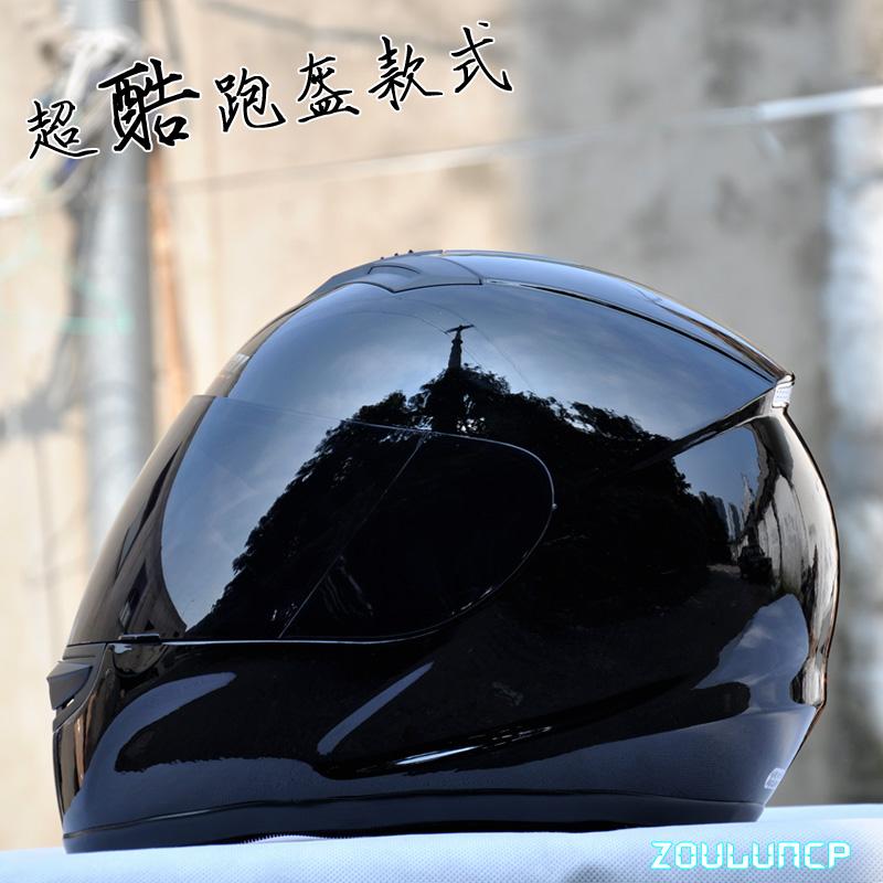 Cool Girl Motorcycle Helmets Cool Motorcycle Helmet