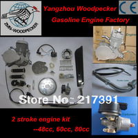 80cc Bicycle Engine Kit, Gasoline Engine For Bicycle
