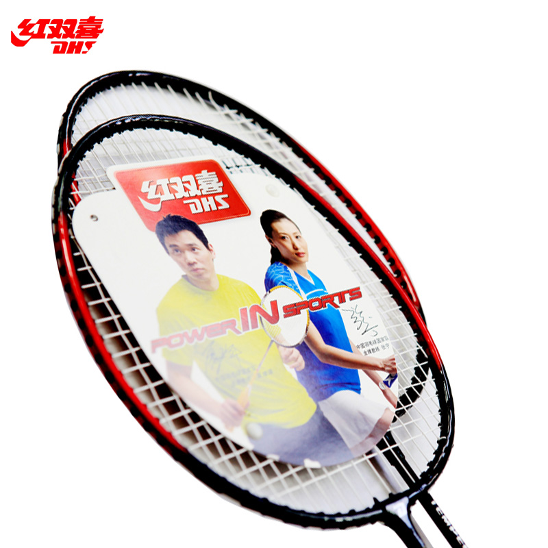 Double happiness family badminton set 2 lovers design(China (Mainland))