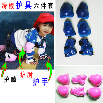 HOT Skateboard protective gear high grade child flanchard anti-collision six pieces set scooter accessories vigor board elbow(China (Mainland))