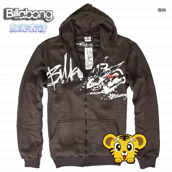 Free shipping bilbaong 2013 most discount MEN sleeve Hoodies Sweatshirts Cotton embroidery L XL XXL XXXL Coffee 7colors(China (Mainland))