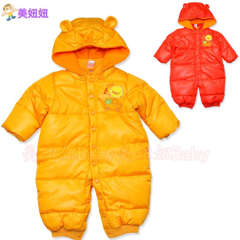 Yellow skiing fabric clip velvet cotton-padded romper winterisation bodysuit windproof cotton shop rabbit romper(China (Mainland))