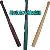 Lengthen overstretches solid hardwood baseball stick log baseball rod wood baseball stick