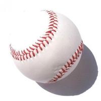 Reddening 9 white PU soft ball baseball ball soft filling