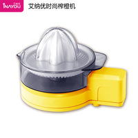 Electric extractor orange machine fruit juicer small home appliance baby fruit machine juiceless