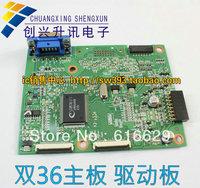 ViewSonic VA1912WB  AL1916W A190A2-A02-H-S1 dual 36 motherboard driver board