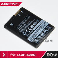 Free shipping  LGIP-520N LGIP-520NV battery for LG vn150, mn270, vn270, un270, vx5600,vx8370,GD900 BL40 GW505