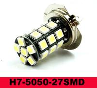 New White Car H7 5050 SMD 27 LED Head Light Headlight Bulb Lamp