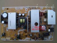 Power supply board LSEP1260 LSJB1260-1  LSEP-1260-1 LSJB1261-1 LSEP1261-2 LSJB1260-2