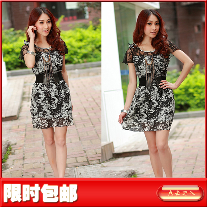 New arrival 2013 summer women's bohemia full dress silk lace chiffon plus size one-piece dress 722(China (Mainland))
