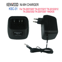 FM radio charger KSC-31 For TK-3207/2207/3217/2217 TK3307 TK2307 battery KNB-29 NI-MH replacement battery free shipping free
