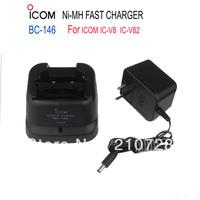 Call radios Fast NI-MH charger BC146 BC-146 For BP-209 battery IC 35 IC-F21 IC V8 IC V82 interphone 5pcs DHL free shipping free