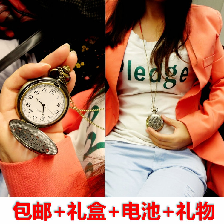 Vintage cutout women's pocket watch carved large Small watches chain table pocket watch necklace table gift(China (Mainland))