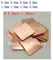 Free shipping ! 8 models & 40pcs/lot 20mm*20mm Copper Heatsink thermal Pad for Laptop GPU CPU VGA