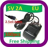 100 pcs Free Shipping 5V 2A EU Plug DC 2.5x0.8mm Charger Power Adapter for Tablet PC Q88 Ainol Venus Flytouch 3