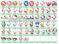 ree DHL Shipping!!! 1000pcs Hello Kitty PVC shoe decoration/shoe accessories for clogs