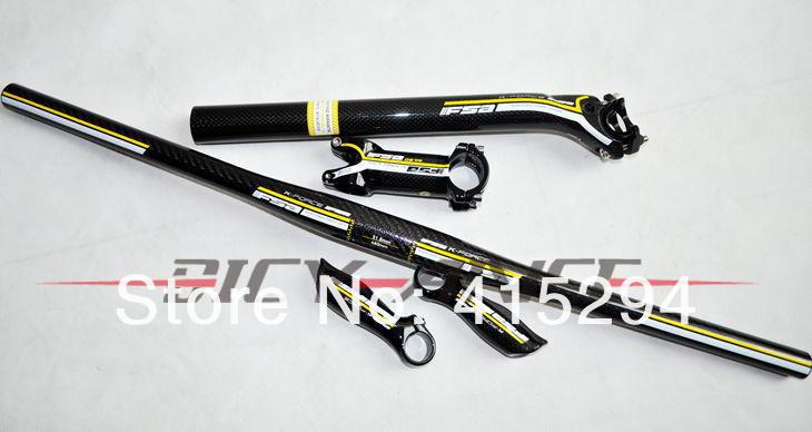 2013 Carbon fibre flat handlebar + carbon alloy Stem + bar end + AL head double nail seatpost groupset Yellow laber(China (Mainland))