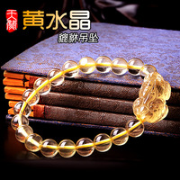 Summer natural yellow crystal pi xiu bracelet lovers accessories