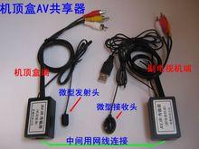 wholesale audio remote control
