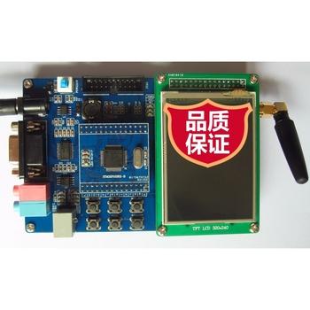 Free Shipping Gsm gprs sim900a sim900 development board learning board evaluation board 68 jlink artificial device