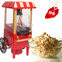 Home popcorn machine valley machine corn flower mini electric fully-automatic