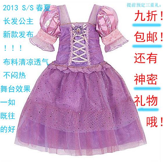 2013 child princess dress formal dress performance wear gift(China (Mainland))