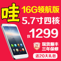 G rsquo . five g9 7 5.7 16g quad-core smart phone