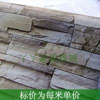 Wallpaper brick bricklike wallpaper tv wall pvc wallpaper